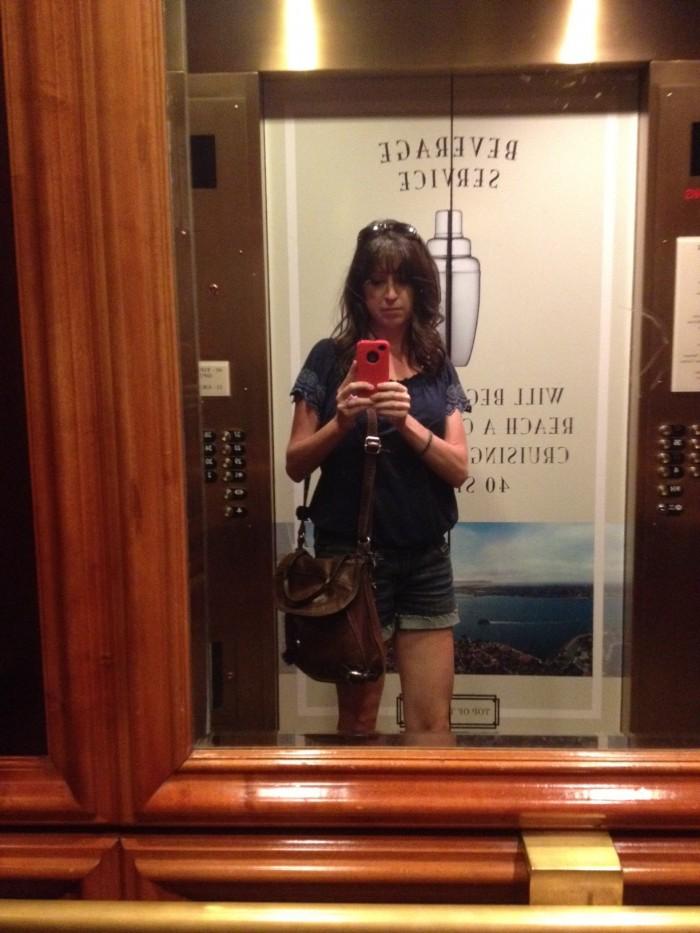 Hyatt Elevator