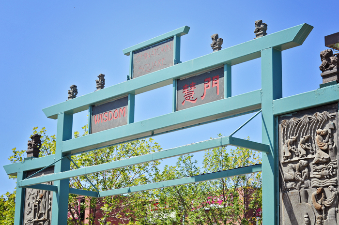 Gate to Chinatown Square
