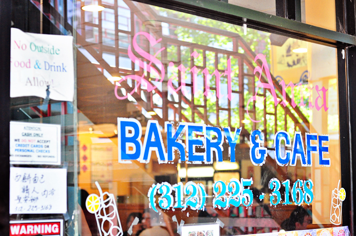 Saint Anna Bakery & Pastry Shop
